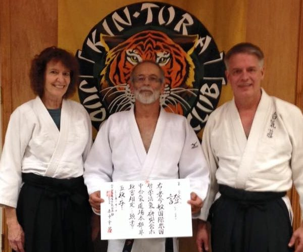 Kin-Tora Martial Arts and Fitness Gallery
